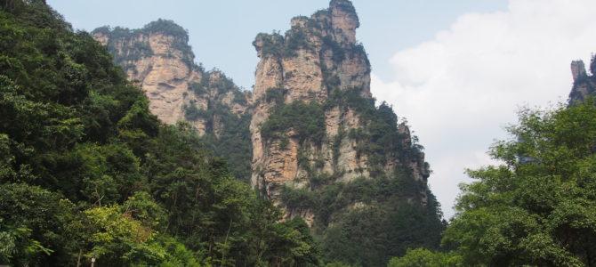 旅記事191  武陵源一日目 金鞭渓、黄石寨を周る