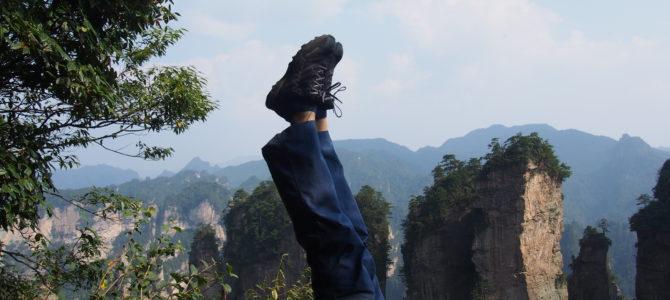 旅記事192 武陵源二日目 十里画廊から天子山、天下第一橋を周る