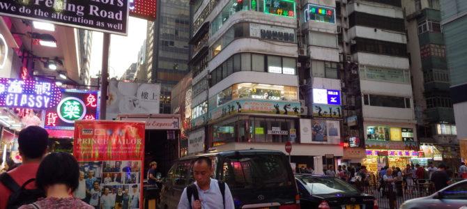 旅記事176 香港に移動 噂のチョンキンマンションに泊まる