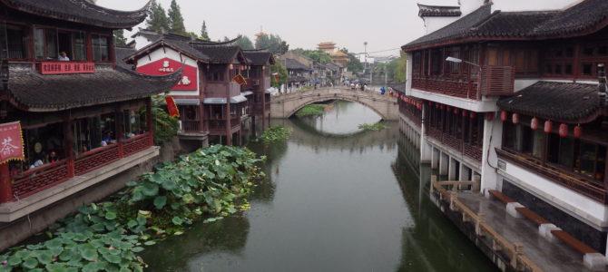 旅記事188 豫園・七宝老街を散策