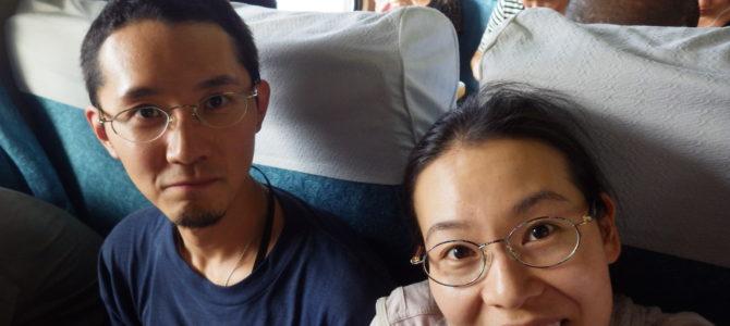 旅記事194 張家界から電車で17時間、南寧へ