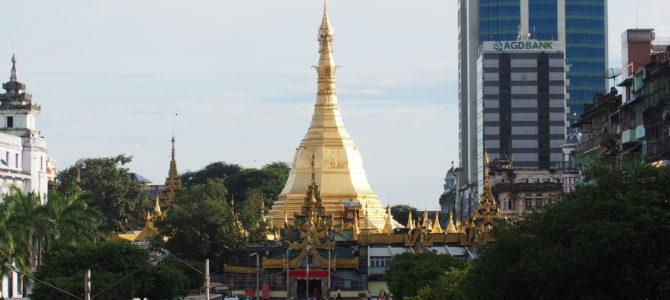 旅記事210 ベトナム・ホーチミンからミャンマー・ヤンゴンへ