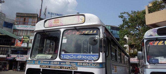 旅記事238 ニゴンボからシギリヤの拠点ダンブッラにバスで移動