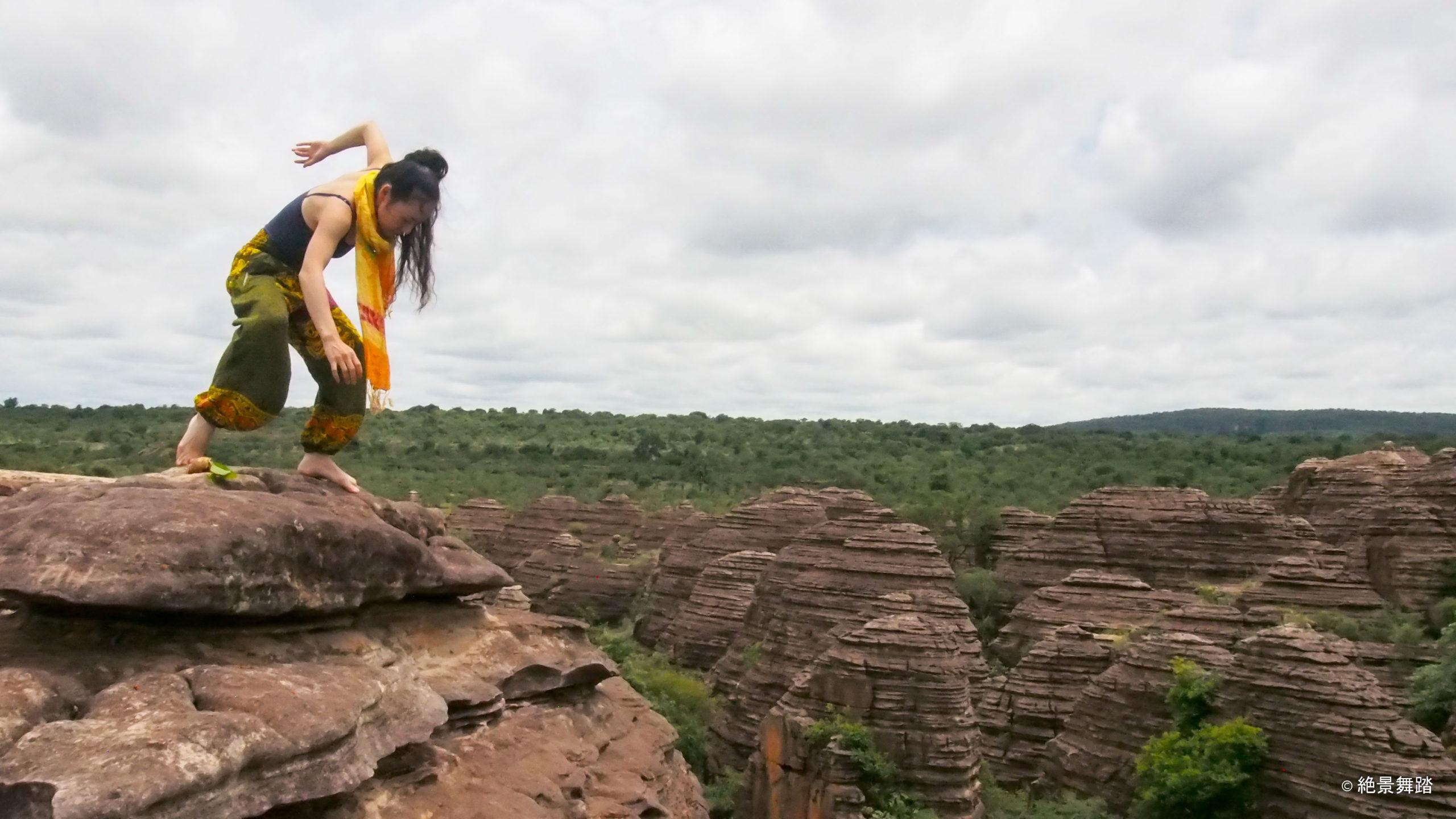 動画54 ブルキナファソ ファベドゥグドーム 奇岩上での舞踏
