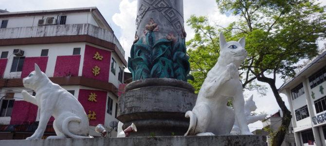 旅記事87 猫っ気のない猫の街 クチン