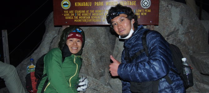 旅記事99 キナバル山登頂!