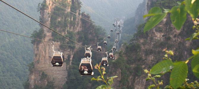 旅記事193 武陵源三日目 金鞭渓から袁家界、天子山からロープウェイに乗る
