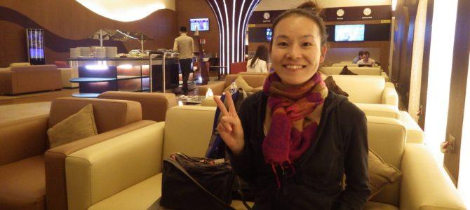 旅記事266 ネパールからオマーンに移動 ラウンジと機内食でお腹いっぱい!