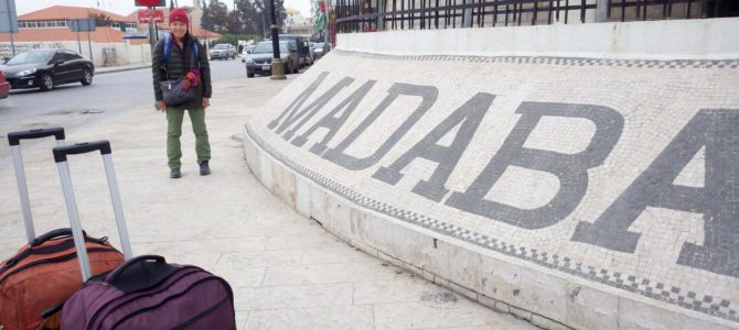 旅記事286 教会の鐘とアザーンが聞こえる町、マダバ!